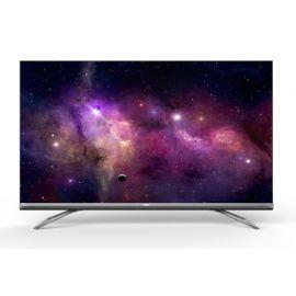 HISENSE ANDROID TV ULED 8K 75'' – H75U80G